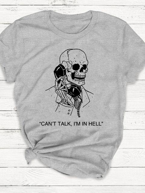 T-shirt męski szary Can't talk I'm in hell ZUZU